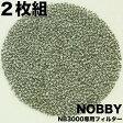 【 NB3000専用 フィルター 】【 2枚組 】※ NB3000とは、NOBBY/ノビー マイナスイオンドライヤー のことです。【ドライヤーパーツ】