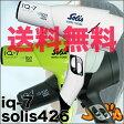 ソリス 426 IQ7 スーパーライト <マイナスイオンヘアドライヤー>