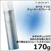 ルベル トリエ ジューシースプレー 0 / 170g <ヘアスタイリング剤>|02P03Dec16|