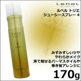 ルベル トリエ ジューシースプレー 4 / 170g <ヘアスタイリング剤>|02P03Dec16|