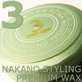 ナカノ スタイリング プレミアム ワックス3 60g ライトハード