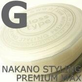 ナカノ スタイリング プレミアム ワックスG 60g グロスタイプ