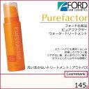 フォード ピュアファクター ウォータートリートメント 145g 【洗い流さないヘアトリートメント】 02P03Dec16 