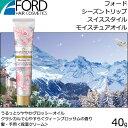 フォード シーズントリップ スイススタイル モイスチュアオイル 40g <保湿クリーム> 【クイーンブロッサムの香り】