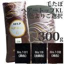 カトレアヘアートップKL 300g 3色よりご選択(毛たぼ・カラートップ)