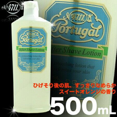4711 ポーチュガル アフターシェーブローション 500mL (業務用)