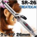 クレイツ 26mm イオンカールプロ アイロン Createion Professional【 SR-26 】【A★】充実のプロ仕様!【 dtm_sale_hsmt 】| 02P27May16 |