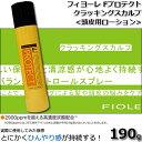 フィヨーレ Fプロテクト クラッキングスカルプ 190g 【 スキャルプ|スプレー|頭皮用化粧水|ローション 】