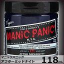 【送料無料!北海道・沖縄県除外】マニックパニック ヘアカラー アフターミッドナイト 118mL| 02P27May16 |