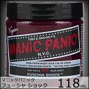 【送料無料!北海道・沖縄県除外】マニックパニック ヘアカラー フューシャショック 118mL| 02P27May16 |