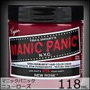 マニックパニック ヘアカラー ニューローズ 118mL|02P03Dec16|