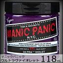 マニックパニック ヘアカラー ウルトラヴァイオレット 118mL