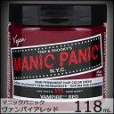 【送料無料!北海道・沖縄県除外】マニックパニック ヘアカラー ヴァンパイアレッド 118mL| 02P27May16 |