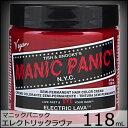 【送料無料!北海道・沖縄県除外】マニックパニック ヘアカラー エレクトリックラヴァ 118mL| 02P27May16 |