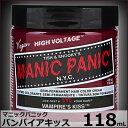【送料無料!北海道・沖縄県除外】マニックパニック ヘアカラー ヴァンパイアキッス 118mL| 02P27May16 |