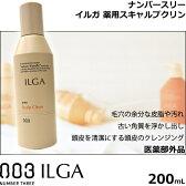 ナンバースリー イルガ薬用スキャルプクリン 200mL 【医薬部外品】