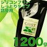 ナプラ ケアテクトHB カラートリートメント 1200g 【S・しっとり タイプ】(詰替用・リフィル)