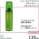 ニューウェイジャパン グラングリーン スキャルプコンク 135mL