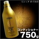 ロレアル プロフェッショナル ミシックオイル コンディショナー 750g 【ポンプ別売】