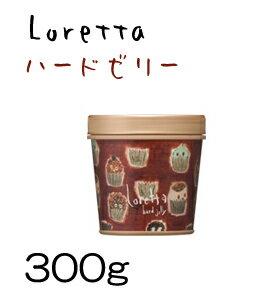 モルトベーネ ロレッタ ヘアジェル