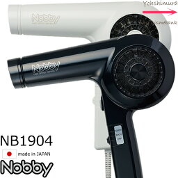 【送料無料!】NB1904 ヘア <strong>ドライヤー</strong> 1200W <ノビー|ノビィ|日本製|テスコム|高性能フィルター搭載>【ホワイト|ブラック】よりご選択
