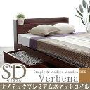 木製ベッド ナノテックプレミアムマットレス付 セミダブル