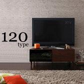 W120 テレビ台 ノルド クール テレビ台 ミッドセンチュリー北欧 テレビラック おしゃれモダン ローボード テレビボード シンプル AV収納 アウトレット家具 リビングボード 10P01Oct16