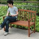 天然木 ベンチ 木製 128cm 送料無料 ガーデン ガーデ