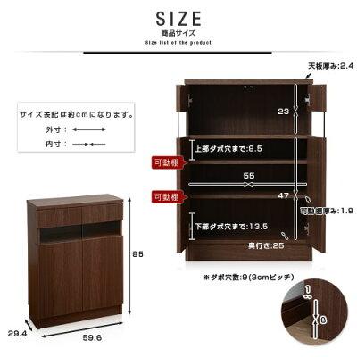 薄型キッチンカウンター下収納ハモンド幅約60cmタイプ