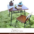 送料無料 天然木 ダイニングテーブル ゼロ テーブル 木製 テーブル 鉄足ナチュラル ウォールナット おしゃれセンターテーブル リビングテーブル シンプル サイドテーブル ミッドセンチュリー北欧デザイン インテリア アジアン