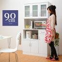 レンジ台 幅90cm ルミナーレ 90幅 可動棚 スライド棚 食器棚キッチンボード 北欧ミッドセンチ ...