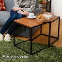 コンパクトデザイン家具 ピース ネストテーブル