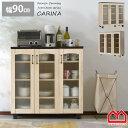 フレンチカントリー食器棚 カリーナ ロータイプ キッチン収納 キッチンキャビネット