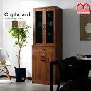食器棚 ルミナーレ 幅60cm 可動棚 キッチンボード収納 カップボード ミッドセンチュリー 和モダ ...