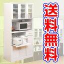 【送料無料 セール アウトレット 激安 食器棚 レンジ台 キッチン収納術 家電収納 家電ボード ...