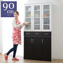 【スーパーセール sale価格】キッチン収納 リアナン(食器棚 幅90cm) 可動棚 食器棚