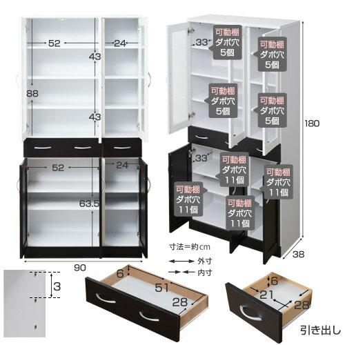 Ymworld rakuten global market 90 cm cupboard 90 width for Kitchen cabinets zambia
