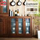 ナチュラルキッチン食器棚ロータイプ