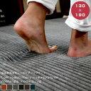 送料無料 低反発 高反発 ラグマット 130×190cm 長方形 厚手 ラグ マット カーペット 絨毯 ラグマット ラグカーペット シャギー おしゃれラグ 北欧...