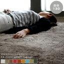 送料無料 EXマイクロセレクト ラグマット 130Rcm 円形 ラグ マット カーペット 絨毯 ラグマット ラグカーペット シャギー おしゃれラグ 北欧モダン ...