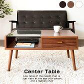 ガラス カフェテーブル コーヒー テーブル ローテーブル 北欧テーブル ガラステーブル 木製センターテーブル ミッドセンチュリー おしゃれデザイン カフェ風 リビングテーブル モダン 引き出し ダイニングテーブル インテリア