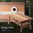 送料無料 折りたたみ テーブル 北欧 ローテーブル コーヒーテーブル リビングテーブル 木製 ウォールナット ナイトテーブル カフェ風 センターテーブル インテリア 机 おしゃれ モダン シンプル ナチュラル アウトレット ミッドセンチュリー デザイン 家具 カフェテーブル