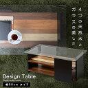 送料無料 ガラス×木製 センターテーブル クワトロ ガラス インダストリアル 机 90 ウォールナット おしゃれセンターテーブル 北欧サイドテーブル コーヒー カフェ風 テーブル ローテーブル アウトレット リビングテーブル ナイトテーブル ガラステーブル ヴィンテージ