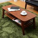 折り畳みカントリーテーブル ジェネシス