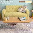 天然木とスチールのおしゃれなテーブル ナディア 収納棚付き テーブル ローテーブル センターテーブル リビングテーブル コーヒーテーブル ウォールナット 机 天然木 木製 収納 収納付き おしゃれ モダン シンプル ナチュラル アジアン