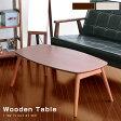 折りたたみ式 木製 センターテーブル エドラ ローテーブル 折りたたみテーブル ミッドセンチュリー北欧 リビングテーブル コーヒーテーブル コーヒー ダイニングテーブル モダン カントリー アウトレット シンプル机 インテリア おしゃれ