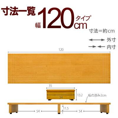 ����Ƨ�楢�������120cm���