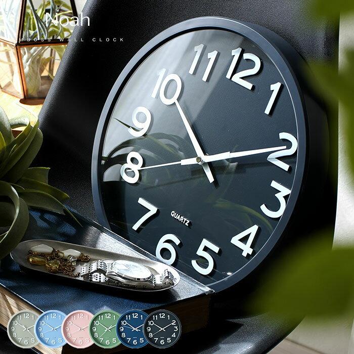 掛け時計 かわいい おしゃれ 北欧 掛時計 壁掛け 時計 かけ時計 掛時計 壁掛け時計 とけい 静音 音がしない 連続秒針 見やすい デザイン ムーブメント リビング 寝室 シンプル モダン メンズ レディース ユニセックス グレー ピンク インテリア アナログ 雑貨 新生活