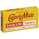 カロリーメイト・ロングライフ 1箱2本入 (賞味期限3年)