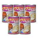 ≪5年間保存可能≫ パンですよ! レーズン 5缶セット!!